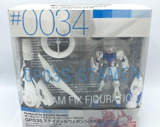 GUNDAM FIX FIGURATION #0034 GP03S ステイメン&ウェポンシステム 買取しました!