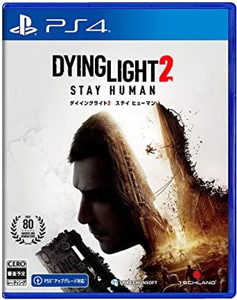 ダイイングライト2 PS4版