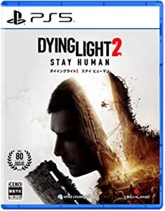 ダイイングライト2 PS5版