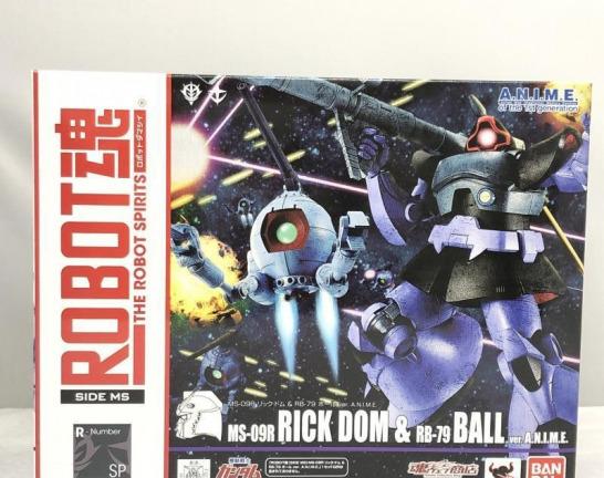 ROBOT魂 MS-09R リック・ドム&RB-79 ボール ver. A.N.I.M.E. 買取しました!