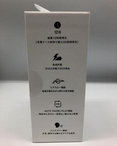 オーディオテクニカ ワイヤレス イヤホン SONICSPORT ATH-SPORT5TW 買取しました!