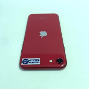 Apple iPhone SE 第2世代 256GB SIMフリーモデル 買取しました!