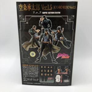 メディコス 超像可動 空条承太郎 Ver.1.5 ジョジョの奇妙な冒険 買取しました!