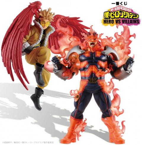 一番くじ 僕のヒーローアカデミア HERO VS VILLAINS