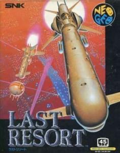 ネオジオ ソフト LAST RESORT ラストリゾート 買取しました!