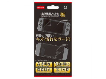 (Switch用)液晶保護フィルム極