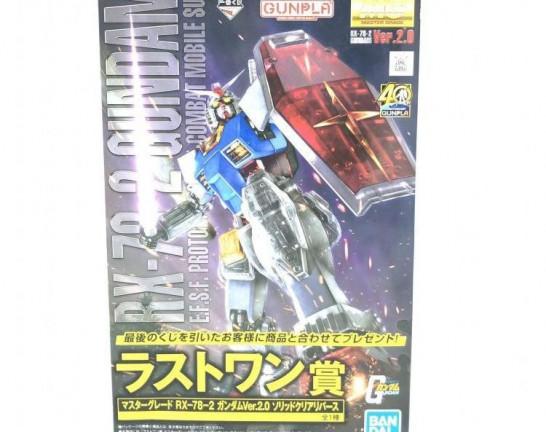 一番くじ ラストワン賞 マスターグレード RX-78-2 ガンダムVer.2.0 ソリッドクリアリバース 買取しました!