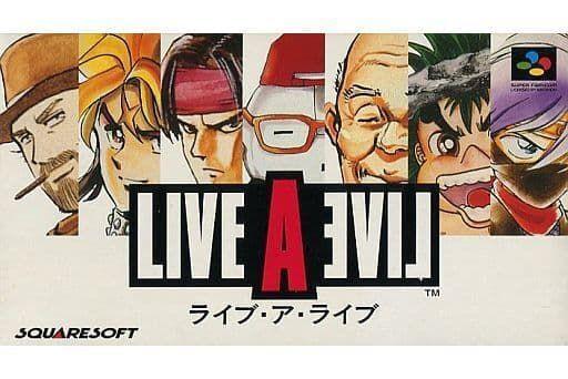 SFC ソフト LIVE A LIVE ライブ・ア・ライブ 買取しました!