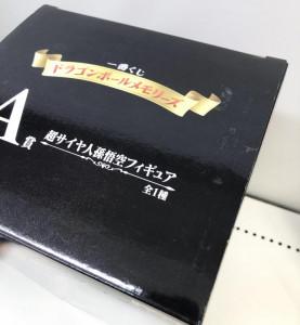 一番くじ ドラゴンボールメモリーズ A賞 超サイヤ人孫悟空 フィギュア 買取しました!