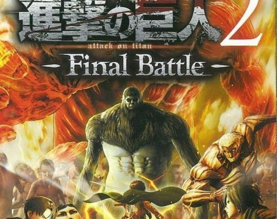 Switch ソフト 進撃の巨人2 -Final Battle- 買取しました!