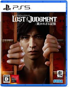 PS5 ソフト LOST JUDGMENT:裁かれざる記憶 ロストジャッジメント 買取しました!