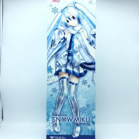 VOLKS DollfieDream 雪ミク+ふわふわコートセット 買取しました!
