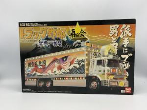 132 RCトラック野郎 No.13 望郷一番星-再会-[スカイネット] 買取しました!