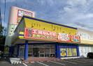 エコツール 豊田インター店