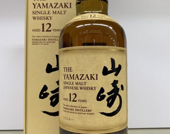 SUNTORY 山崎12年 シングルモルトウイスキー サントリー 買取しました!