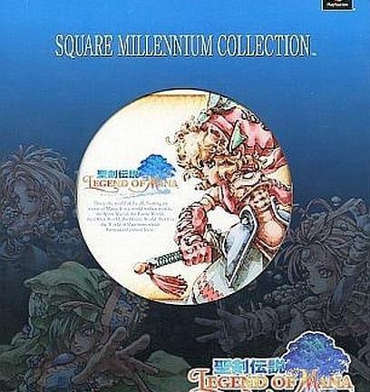 PS ソフト スクエアミレニアムコレクション 聖剣伝説 レジェンドオブマナ オルゴール付き 買取しました!