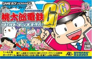 GBA ソフト 桃太郎電鉄G ゴールド・デッキを作れ! 買取しました!