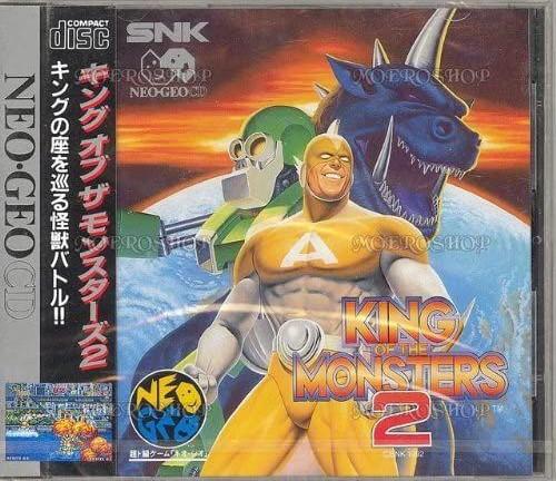 NEOGEO ソフト キングオブモンスターズ2 買取しました!