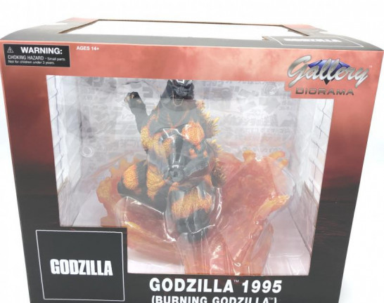 SDCC2020コミコン限定 GODZILLA 1995 (BURNING GODZILLA)  買取しました!