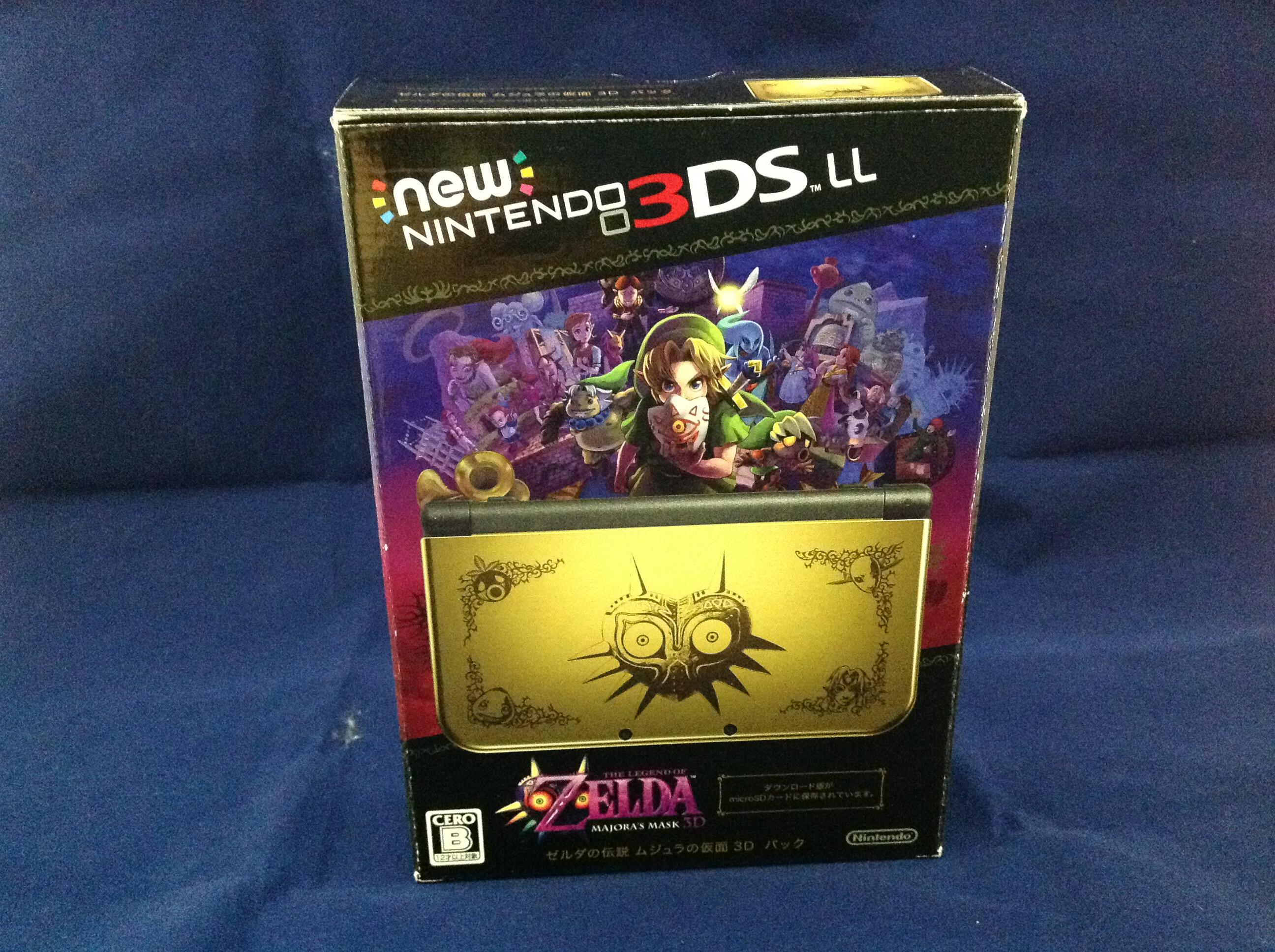 Newニンテンドー3DS LL ゼルダの伝説 ムジュラの仮面 3D パック、買取いたしました。お持込ありがとうございます。