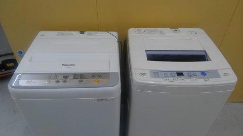 洗濯機を出張買取させて頂きました!!
